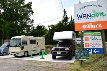 RV Park Dog-run WAN-port