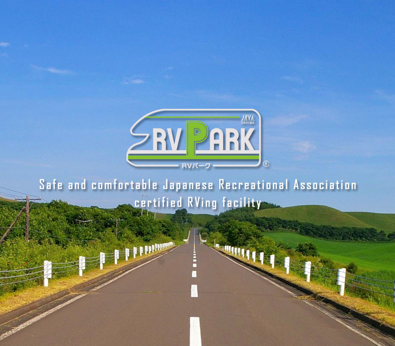 Safe and comfortable Japanese Recreational Association certified RVing facility